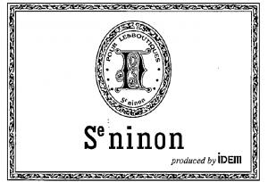 ninon2021SS